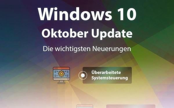 外媒:微软修复了导致强制重启的Windows 10漏洞