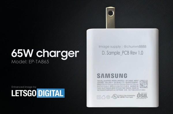 三星Note21 Ultra充电功率升级?三星65W充电头曝光