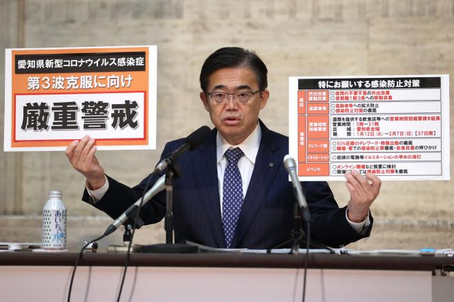 日本又有四县将要求政府再次发布紧急状态宣言