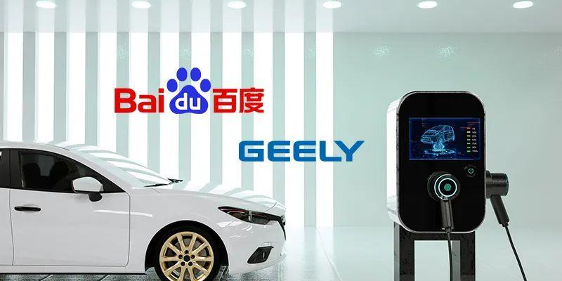 百度携手吉利汽车成立智能汽车公司,新能源智能汽车前景乐观