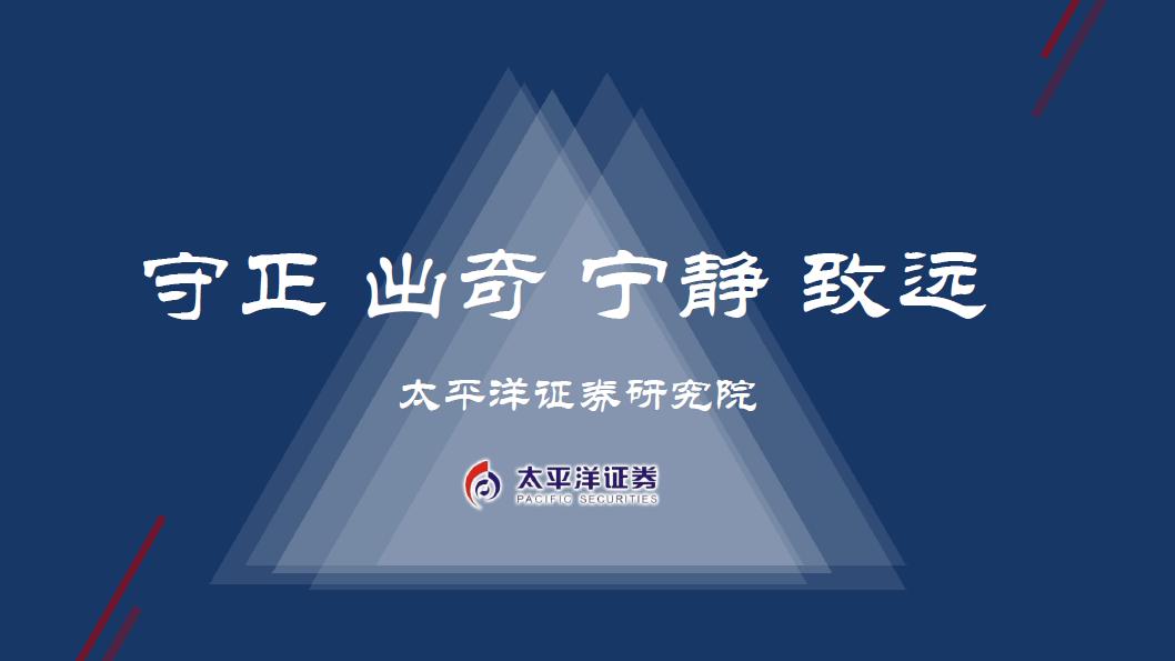 【每日金属资讯】明泰铝业2020年度净利润预增15%至20%、银泰黄金2020年净利预增42%-50%
