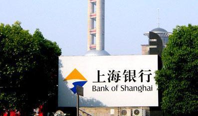 上海银行不良贷款率三连升 2020收15张罚单内控管