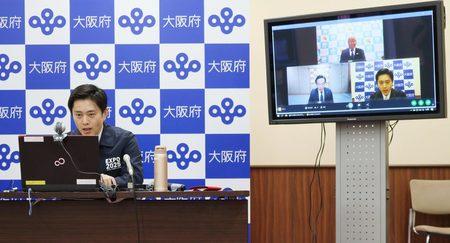 日本关西圈两府一县将重启紧急状态