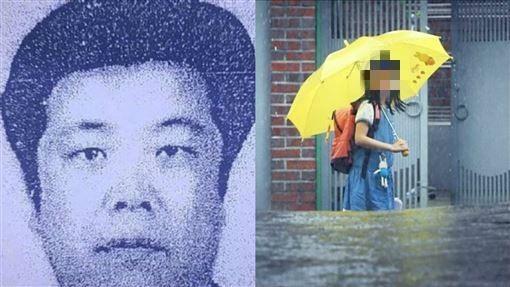 """""""素媛案""""强奸犯申请政府补助,受害者父亲:非常恼火但没办法"""