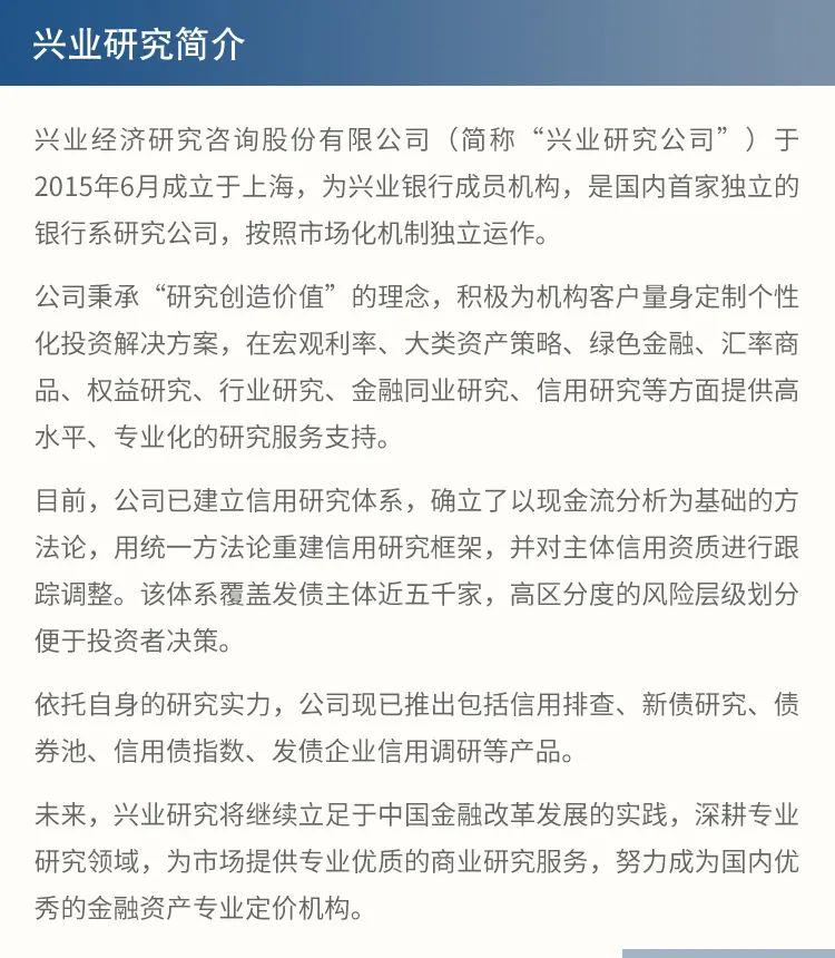 【产品】百家企业调研第7期—医药生物企业调研总结