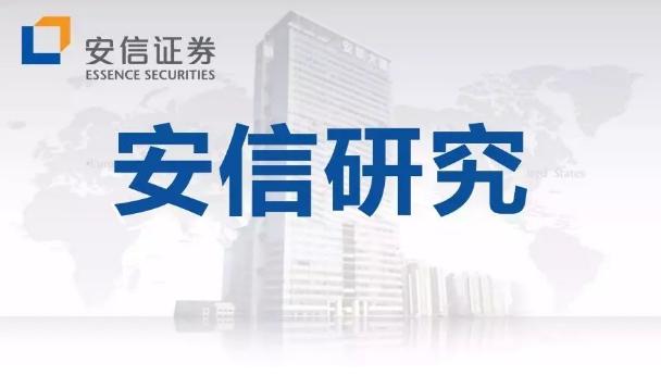 【宏观-袁方】工业品价格上涨有望延续