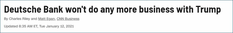 德银与特朗普割席:断绝业务往来 监督偿还3亿多美元