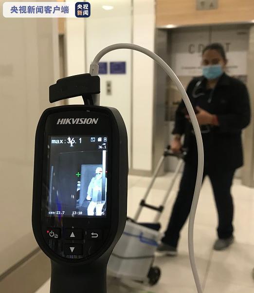 泰国新增新冠肺炎确诊病例287例 累计确诊10834例