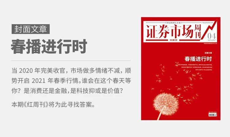 高能环境:乘政策东风加速前行 订单充沛奠定高增长基石