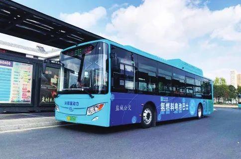 铂金视角 | 中国氢能经济推动铂金需求