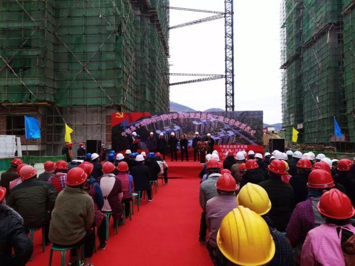 宁南县宁远镇码口新村安置小区完成主体结构全面封顶