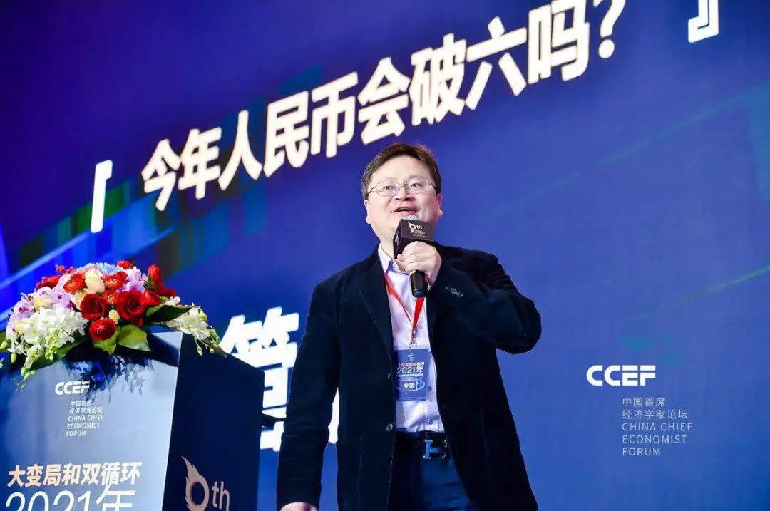 """管涛:今年人民币破六""""小概率"""" 走势主要取决于七因素"""