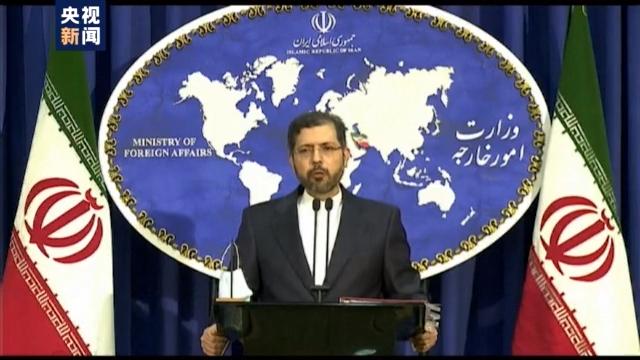 伊朗驳斥蓬佩奥无端指控:没人会上你当