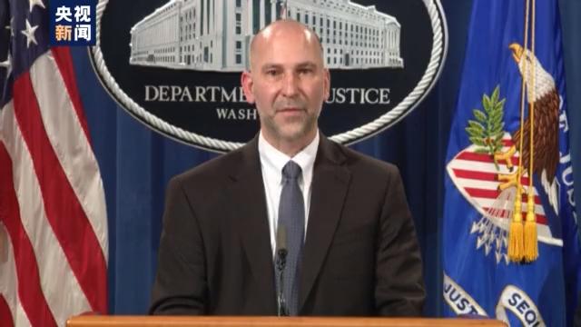 美国司法部:部分冲击国会者面临重罪指控