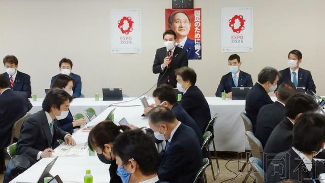 """不满韩国法院""""慰安妇""""赔偿判决,自民党要求日本采取对抗措施"""