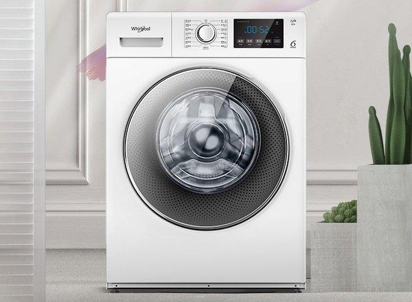 惠而浦拟处置滚筒洗衣机生产线4线 折射对市场的焦虑