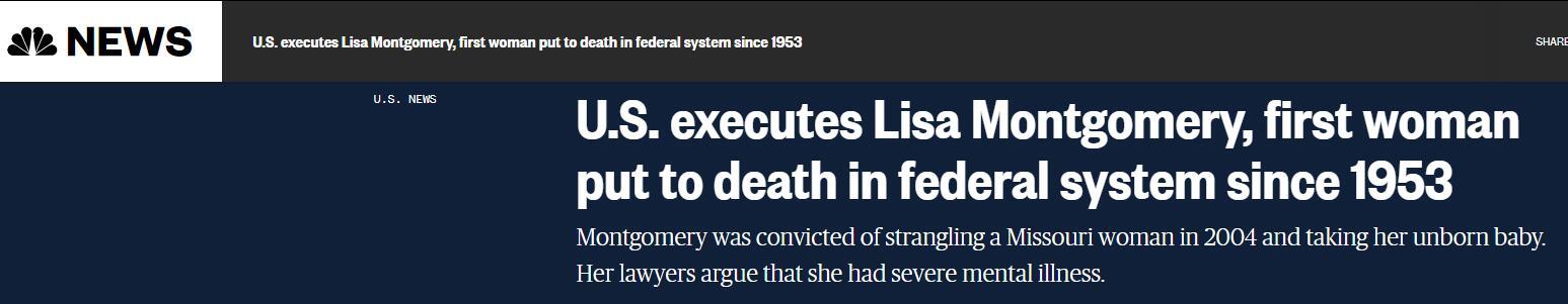 残忍剖腹取婴,美国近70年来首次对女囚执行死刑