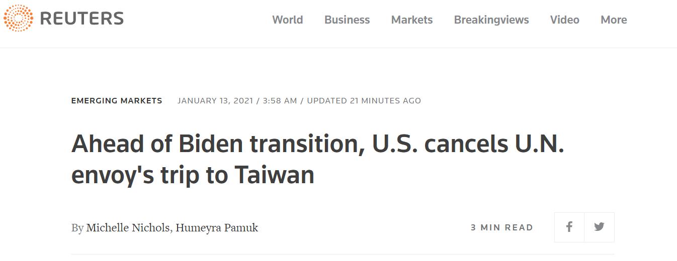外媒:美驻联合国大使克拉夫特取消访台图片