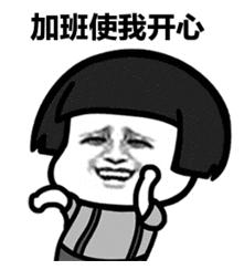 """拼多多的员工真""""拼"""":人均产出是阿里3倍、京东18倍!"""