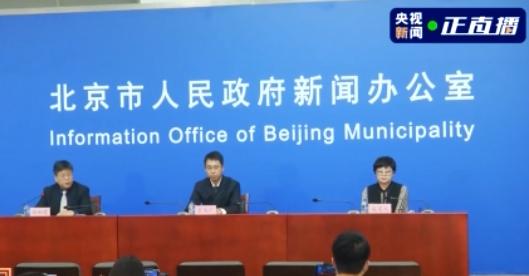 一图丨源头查清了!北京朝阳疫情传播链公布