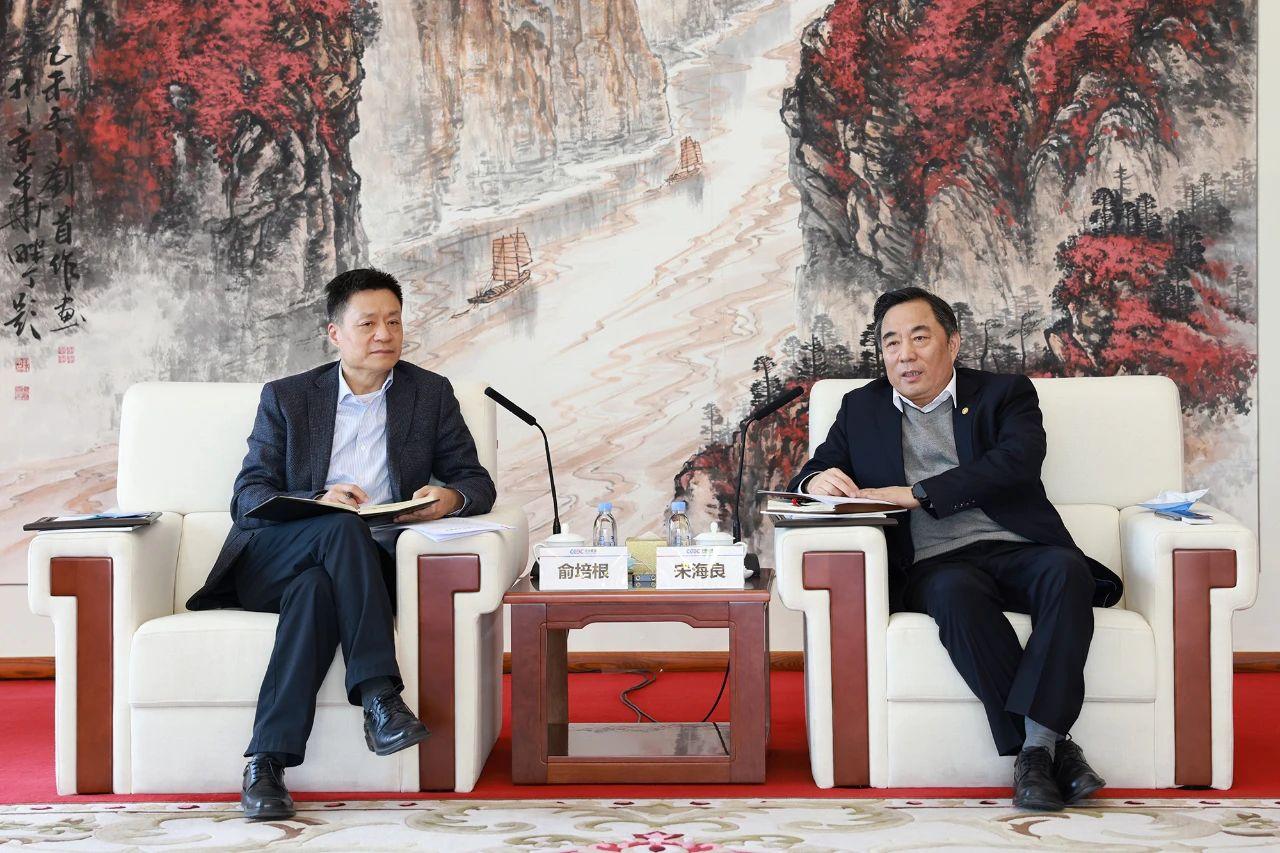 宋海良会见东方电气党组副书记、总经理俞培根