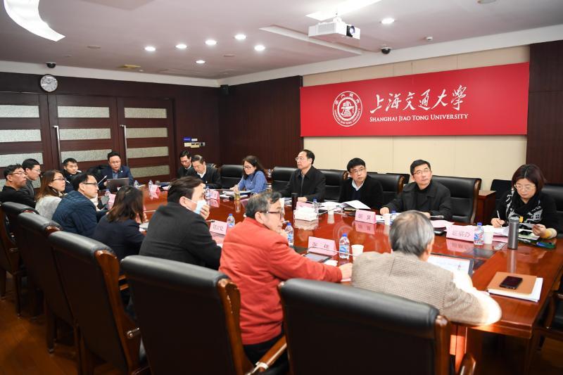 上海交通大学召开2020年上半年被巡察单位整改情况督查会议