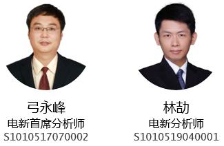 新特能源(01799.HK):低估优质硅料龙头,迎盈利、估值、流动性共振