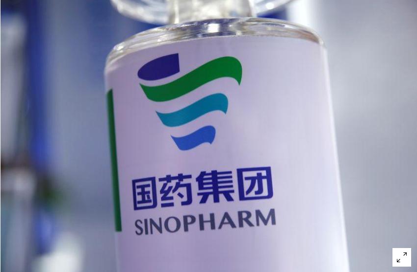 外媒:塞内加尔计划购买20万剂中国疫苗