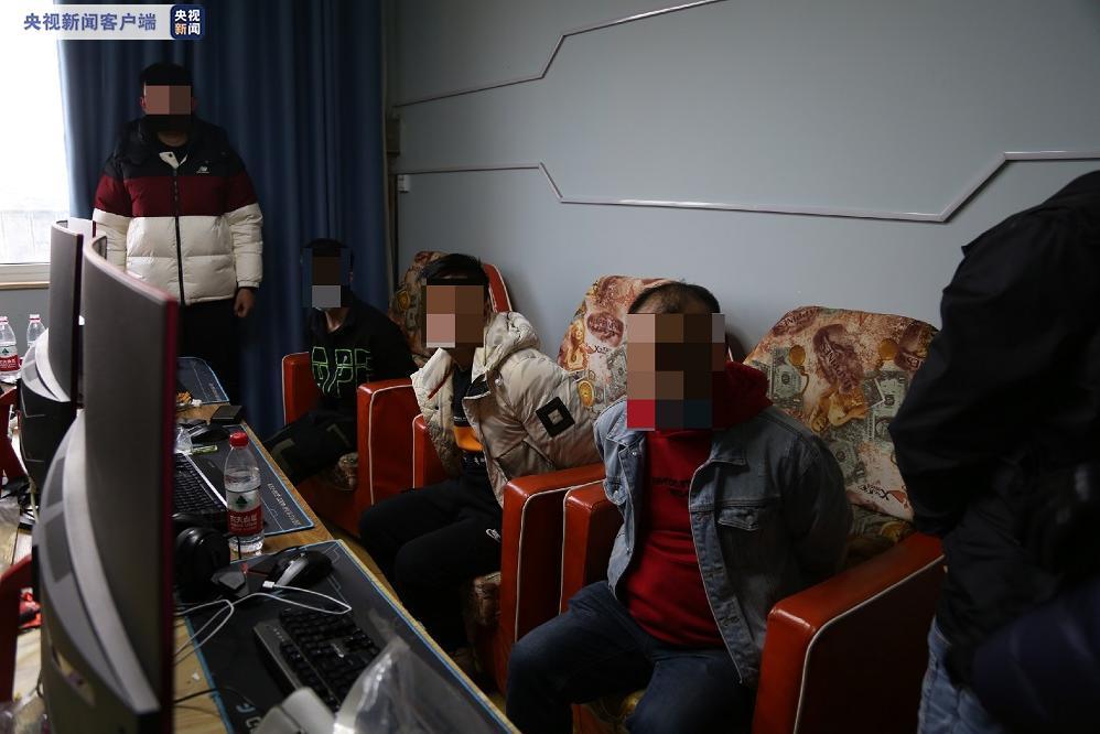 涉案金额超500万 四川绵阳警方捣毁信息网络犯罪团伙