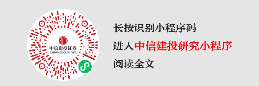 【中信建投电子|刘双锋&雷鸣团队】卓胜微(300782):2020业绩预告超预期,核心产品优势明显,模组产品进程良好