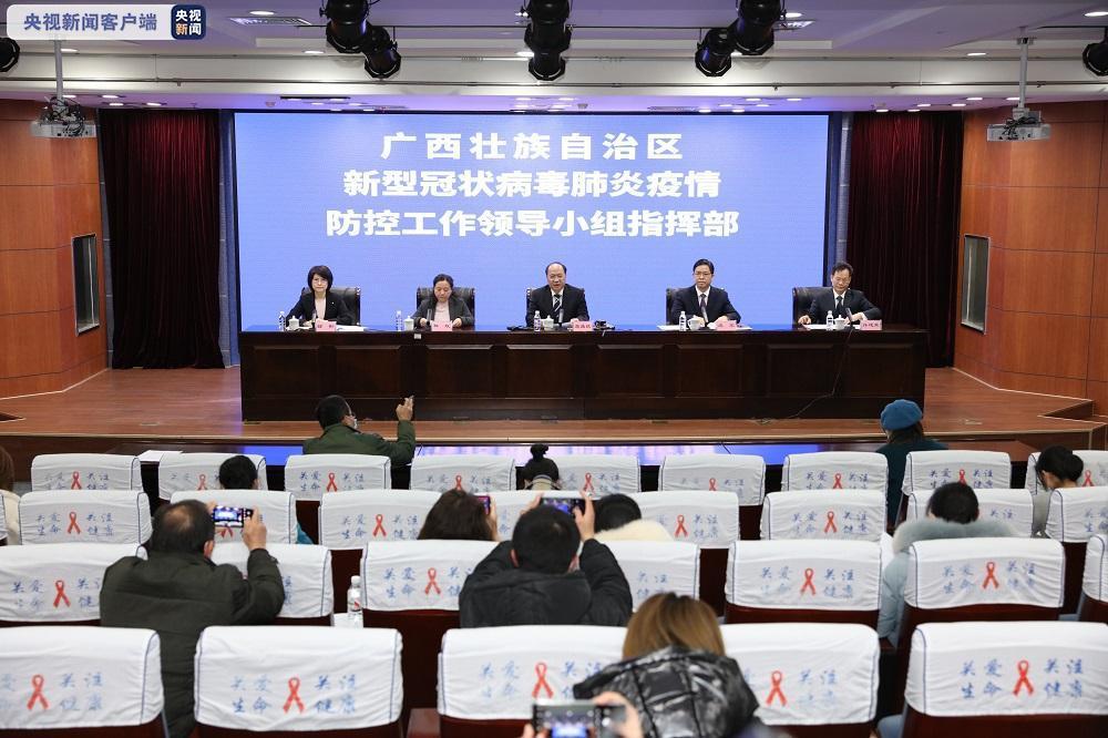 广西超18万人已接种疫苗 春节期间抓好农村地区疫情防控图片