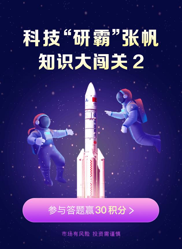 """2021实力巨献!十年成长股""""研霸""""张帆重磅新基华夏新兴成长今日开售!"""