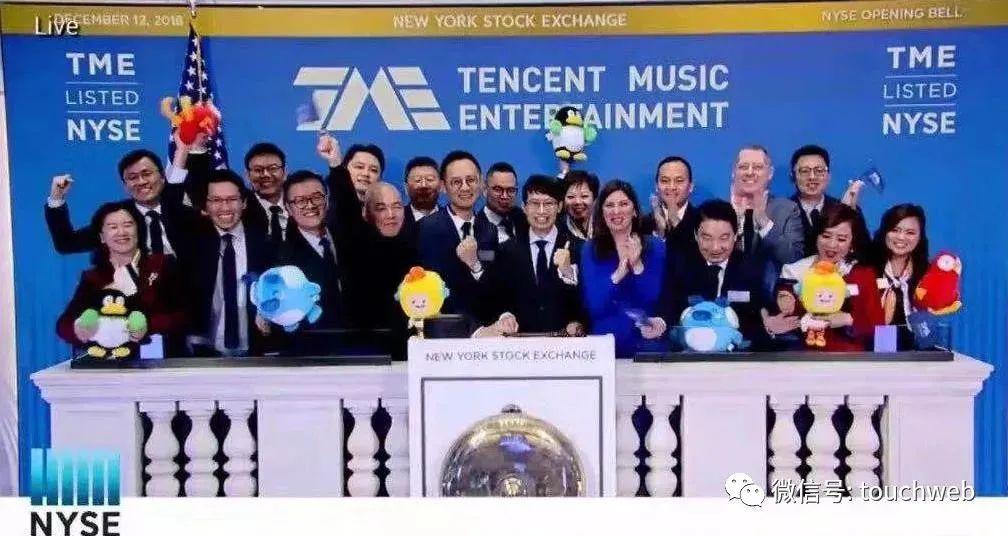 传腾讯音乐拟二次上市:募资20亿美元 全球收割音乐版权