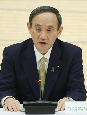 菅义伟宣布紧急状态时念错地名 政府官员紧急订正