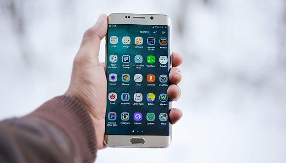 201款App因侵害用户权益遭责令整改 涉工行、广发银行等