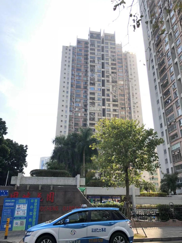 深圳福田国城花园44平方房源成交价达1420万元 市价超半数A股公司
