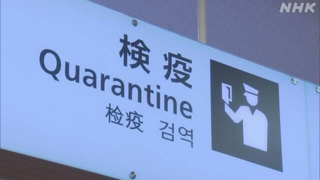 日本政府:入境外国人若不自主隔离将被强制离境