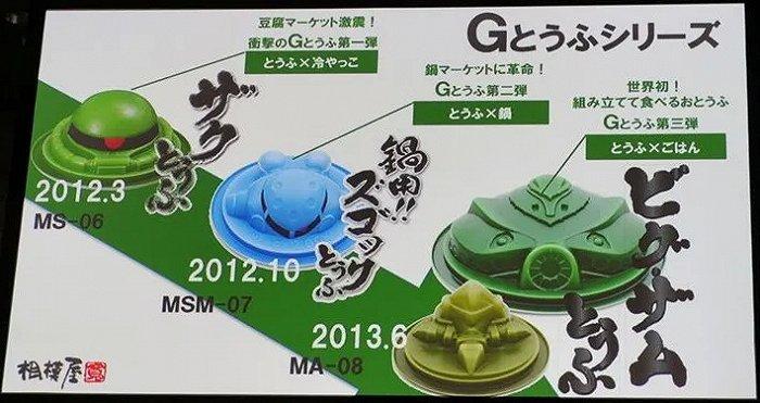 一样是做豆腐 日本和我们的差距咋那么大呢