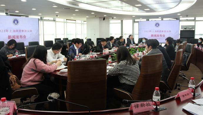 冻卵、超时加班、隐私保护……上海两会前,律师代表委员关注这些图片