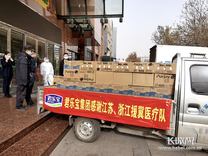 君乐宝乳业集团捐赠300万元乳制品支援疫情防控