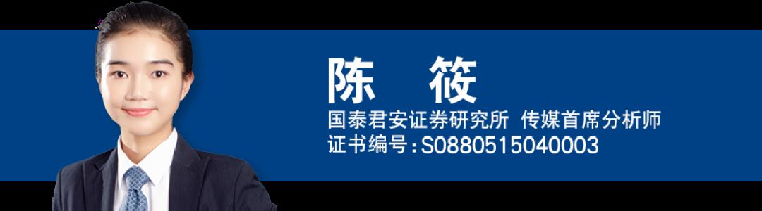 晨报0114   中国旭阳集团(1907.HK)、扬农化工(600486)、中国化学