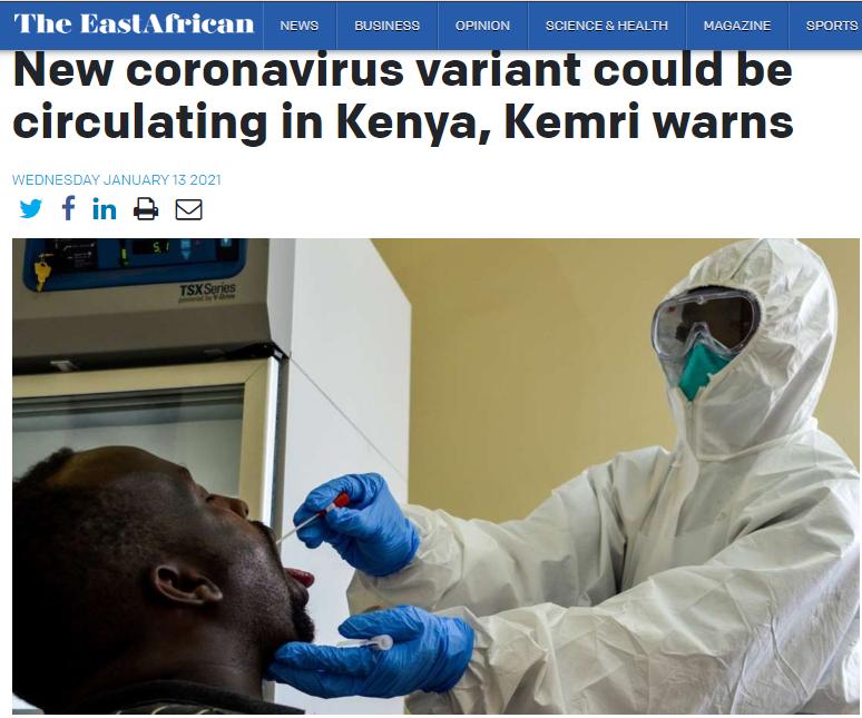 肯尼亚发现新型变异新冠病毒 可能在该国多地传播