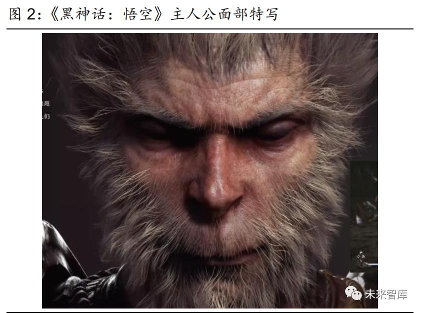 中国游戏行业专题报告:国产3A时代或即将到来
