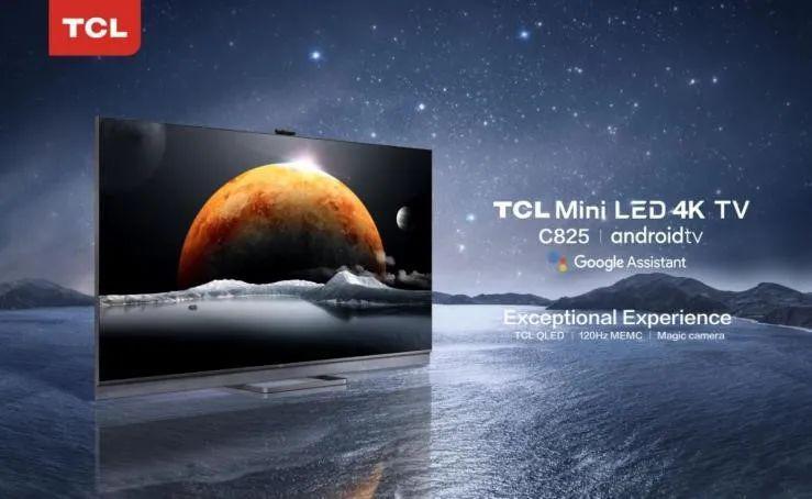 TCL电子于2021 CES 发布多项领先产品 将下一代显示技术带入现实