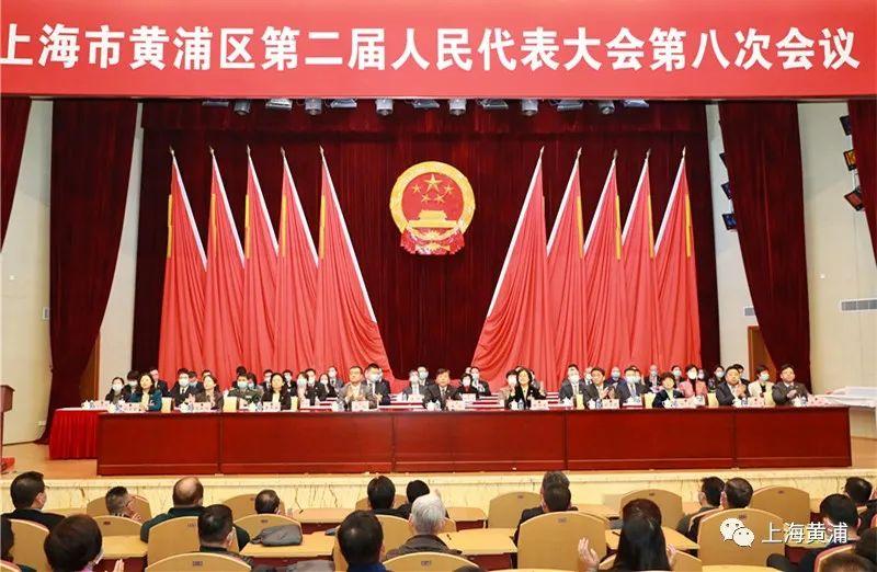 沈山州当选上海市黄浦区区长图片