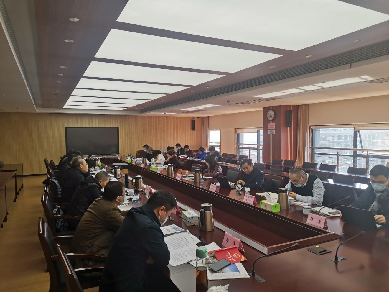 浙江省自然资源厅召开《民法典》实施相关不动产登记工作研讨会