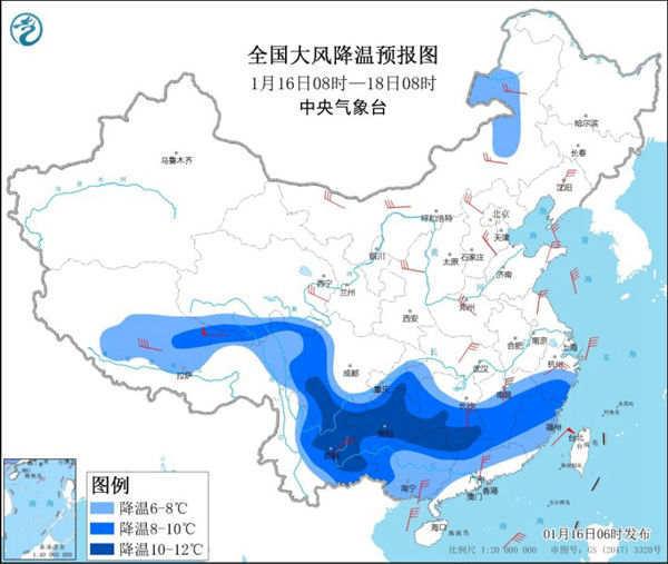 寒潮蓝色预警!多地降温可达10℃以上图片