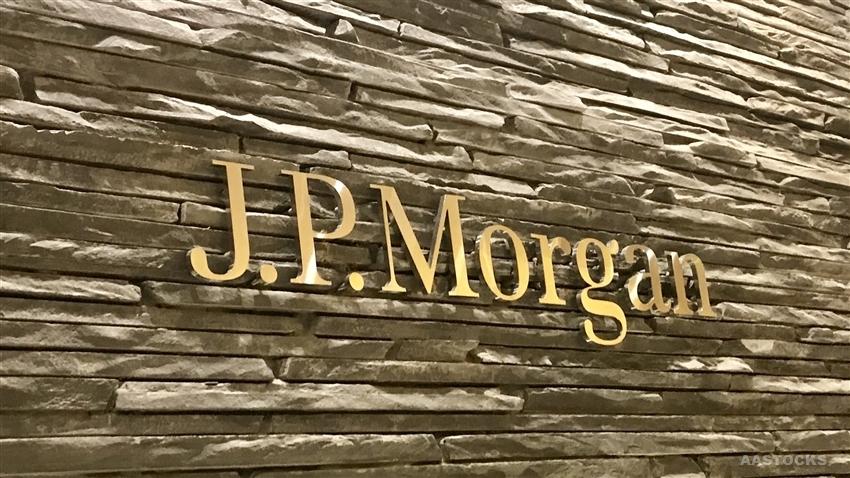 摩根大通第四季盈利及收入胜预期 季内录19亿美元回拨