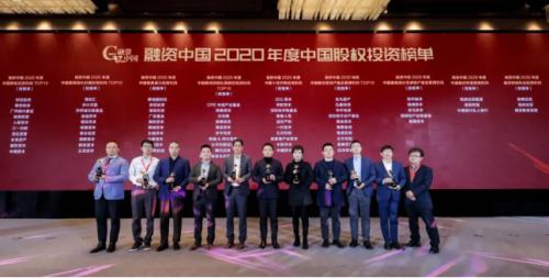 """首金资本蝉联融资中国""""年度中国最佳房地产基金管理机构TOP10"""""""