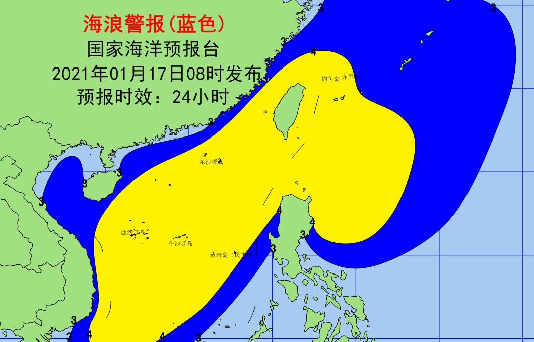 海浪蓝色警报持续!东海等海域将出现3到5.5米的大浪到巨浪区图片